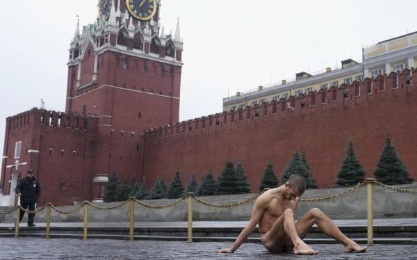 Pavlensky II